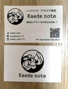 Kaede noteショップカード