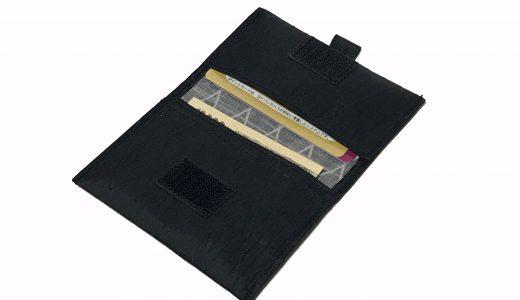 ウルトラライトなアウトドア用財布ハイカーウォレット「Kaedenoウォレット」が登場