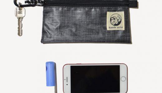Kaedeウォレットバッグ の使い方とオプションについて